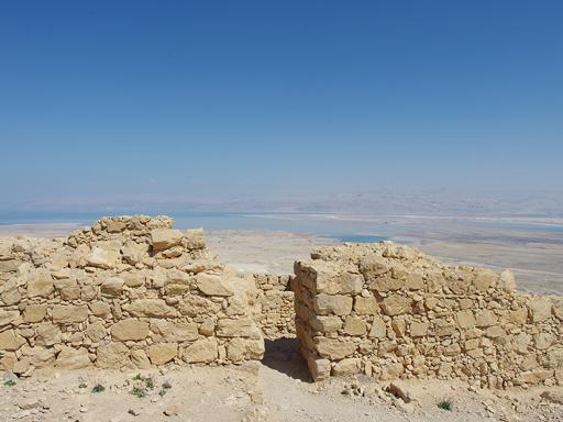 Nationalpark Masada Totes Meer Israel Reiseroute